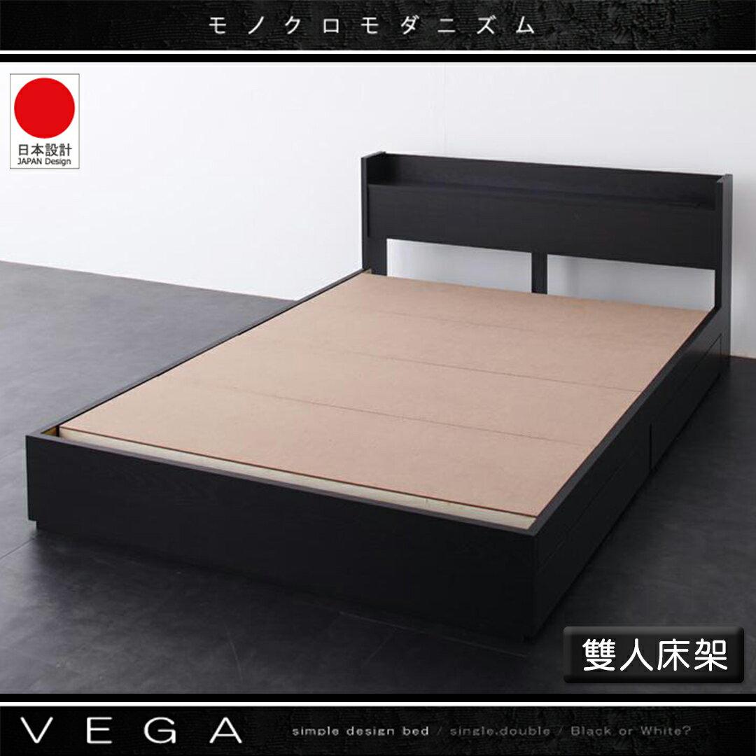 【dayneeds】台灣VEGA?附床頭櫃?插座?收納空間的床?5尺雙人床架?日本設計