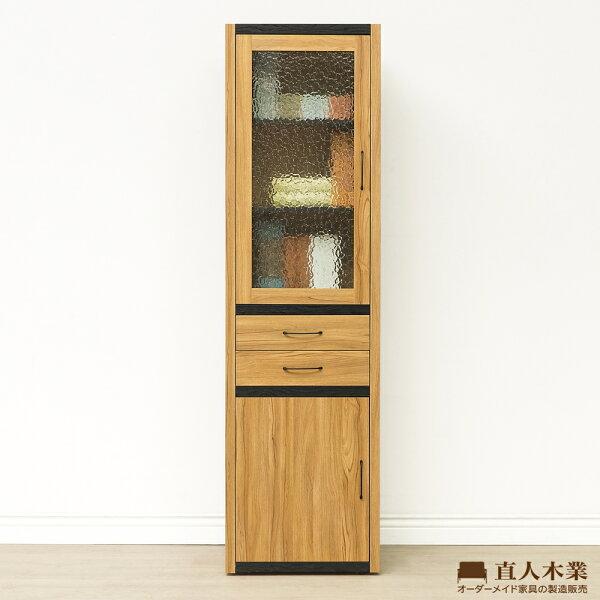 【日本直人木業】NOUN柚木工業風55公分玻璃書櫃