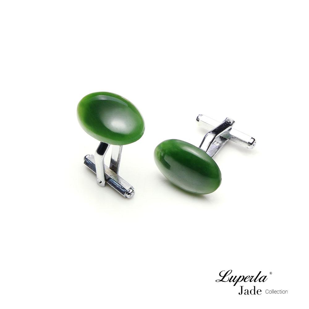 大東山珠寶 極簡綠 仕紳系列 天然碧玉  西裝領徽 袖扣 3
