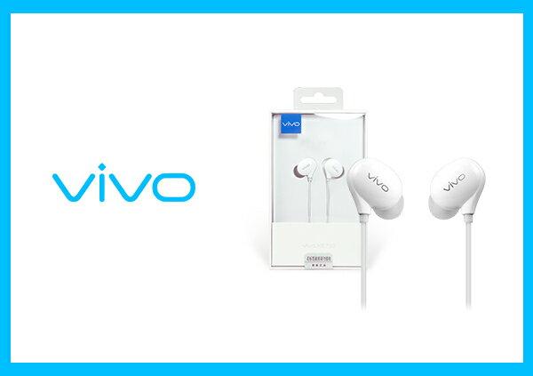 送便利貼VIVO原廠XE710HiFi入耳式耳機(盒裝)