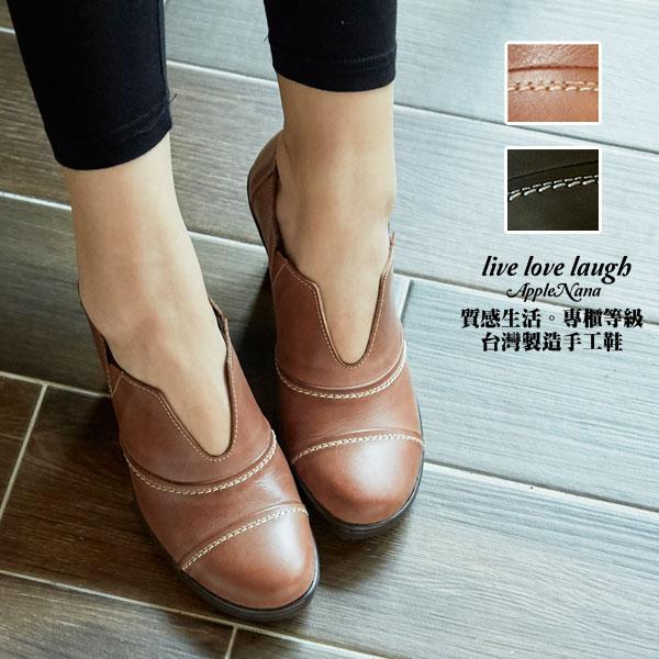 俐落弧線大V全真皮氣墊踝靴【QTN621680】AppleNana蘋果奈奈 1