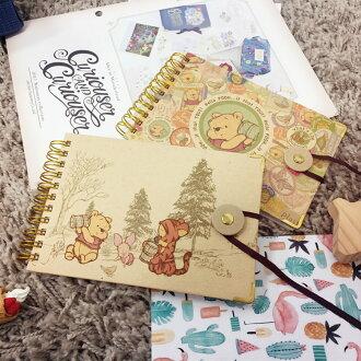 PGS7 (現貨+預購) 日本迪士尼系列商品 - 迪士尼 維尼 精裝 繞繩 畫冊 筆記本 記事本 行事曆 小熊維尼