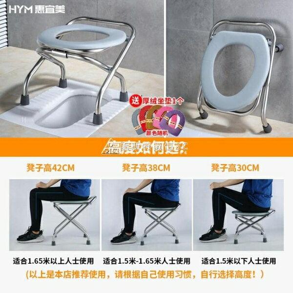 坐便器  可折疊孕婦坐便椅老人坐便器便攜式移動馬桶簡易不銹鋼廁所凳家用【天天特賣工廠店】