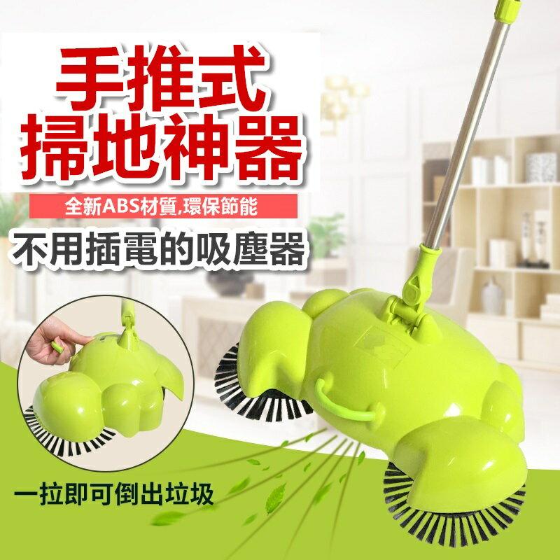 手推 掃地機 小螃蟹 掃把 畚箕 垃圾桶三體合一 地板清潔器 掃地機器【RS648】