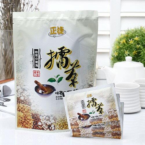 擂茶^(35gx16入^)^~綠茶口味,新竹北埔最具特色地方名產, 伴手禮~