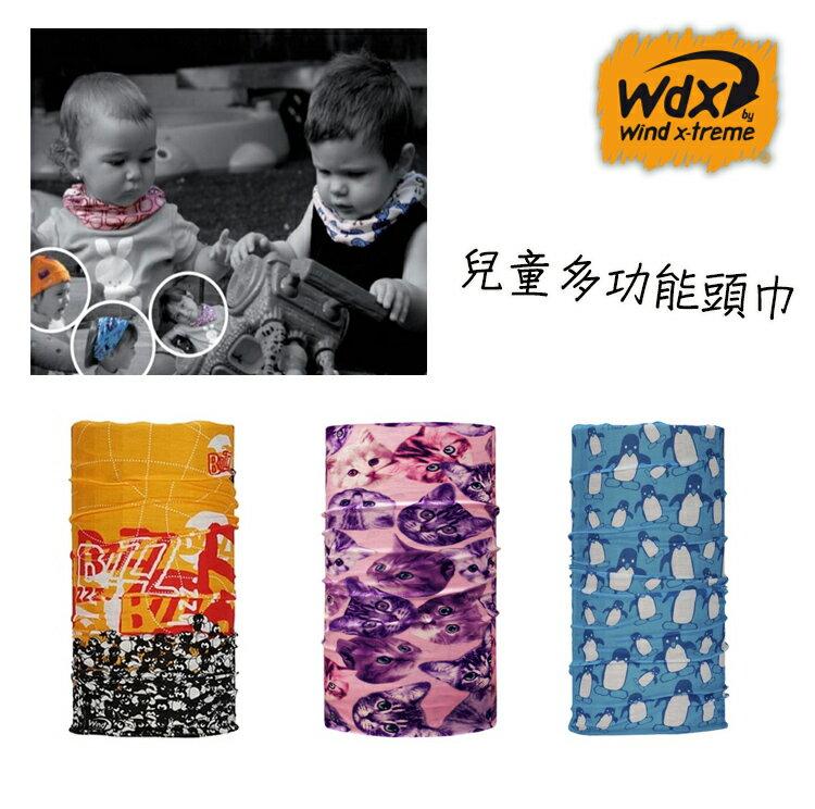 【2016年新款】Wind x-treme 兒童多功能頭巾Wind baby / 城市綠洲(保暖、領巾、西班牙)