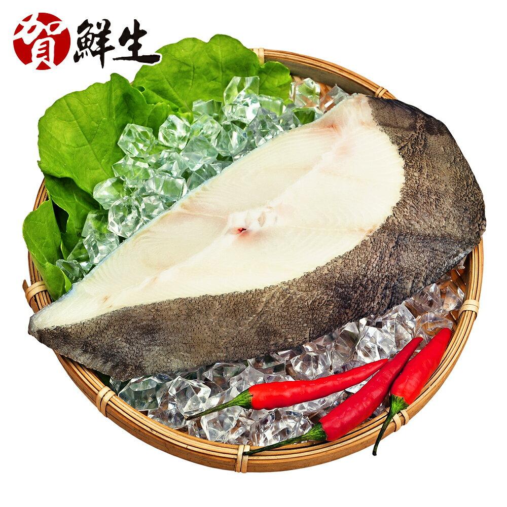 免運12片組【賀鮮生】超厚切大比目魚切片(400g/片)- 扁鱈 鱈魚 DHA EPA 原形食物 水產 海鮮