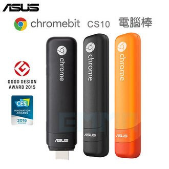 ASUS華碩 Google Chromebit CS10 電腦棒 Chrome OS 裝置 配備雙頻 802.11ac Wi-Fi 讓 HDMI螢幕或電視瞬間變身電腦