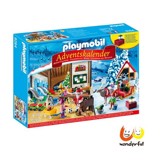 【免運】Playmobil 精靈工作室降臨曆