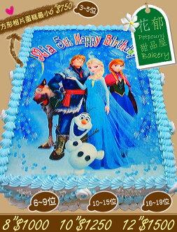 冰雪奇緣相片造型蛋糕-長方形12吋-花郁甜品屋4b1