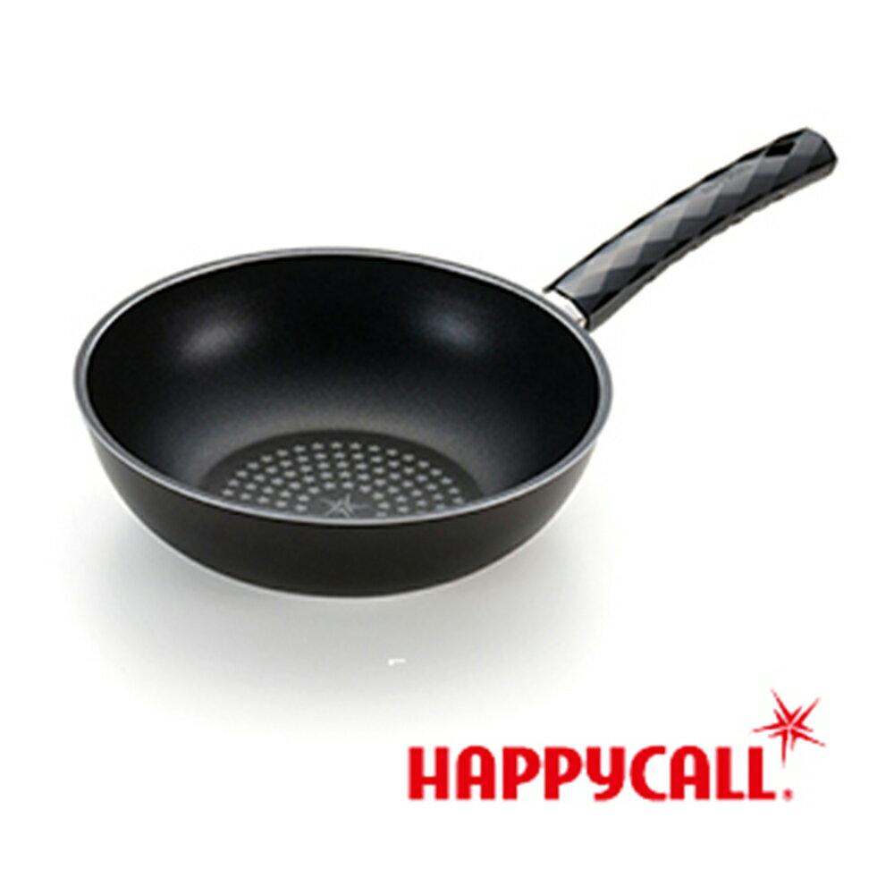 【韓國HAPPYCALL】鑽石不沾深炒鍋(20cm)
