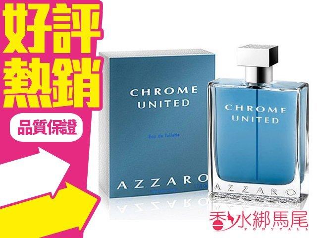 AZZARO 酷藍唯我 男性淡香水 香水空瓶分裝 5ML◐香水綁馬尾◐