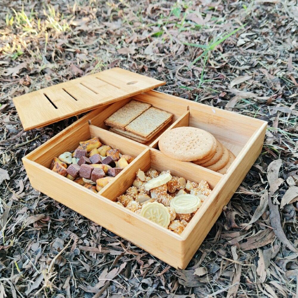美麗大街 一木一匠 創意竹木乾果盒茶水盤分格帶蓋果盤零食糖果盤【109122979】