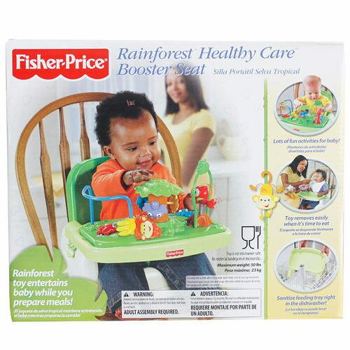 美國 Fisher Price 費雪 叢林動物餐椅 兒童餐椅 寶寶小餐椅 可攜式餐椅 ~夏