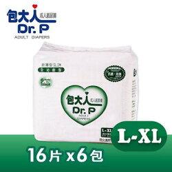 包大人成人紙尿褲全功能型 L-XL號