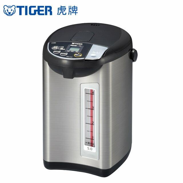 【虎牌】超大按鈕電熱水瓶5公升 PDU-A50R