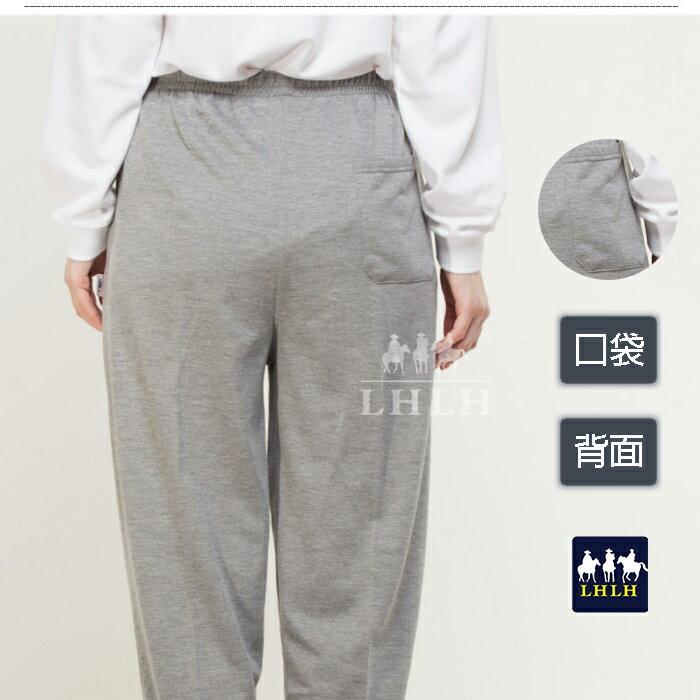 深藍色 長褲 褲子 運動褲 男生 女生 【現貨】 丈青色 2