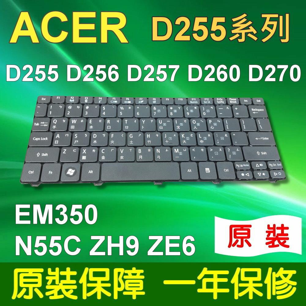 ACER 宏碁 D255 系列 筆電 鍵盤 Aspire One D255 D255E D257 D260 D270 D256 D722 EM350 N55C ZH9 ZE6
