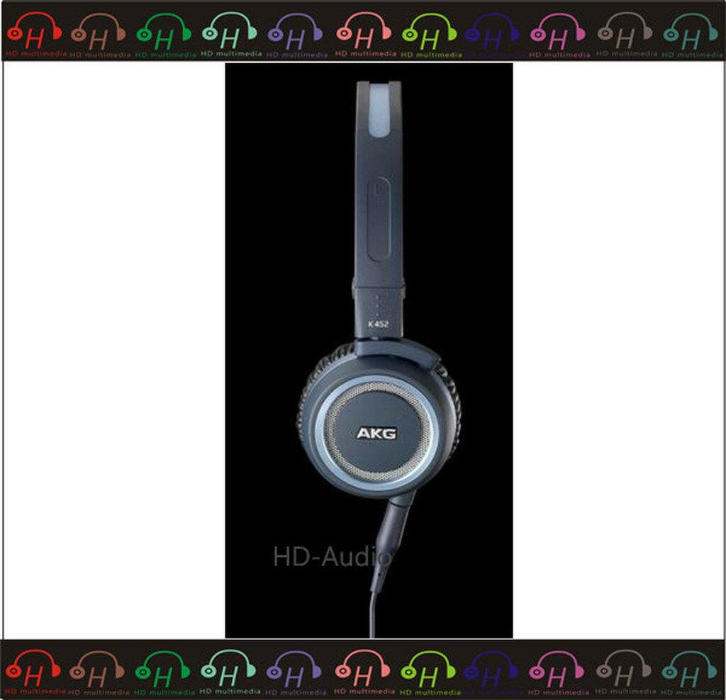 弘達影音多媒體 AKG K452 K-452 摺疊小耳罩 適用Android 智慧型手機 藍色