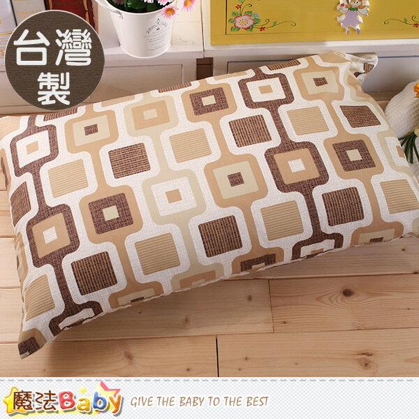 台灣製枕頭套(2個一組)  魔法Baby~id61_a005