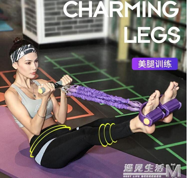 仰臥起坐彈力繩家用多功能健身器材瘦肚子運動輔助帶女腳蹬拉力器