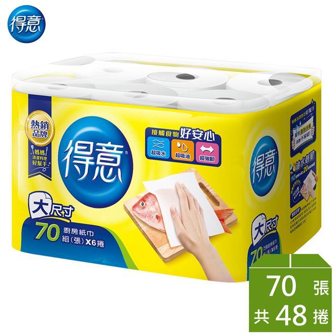 得意 廚房紙巾70組*6捲*8袋