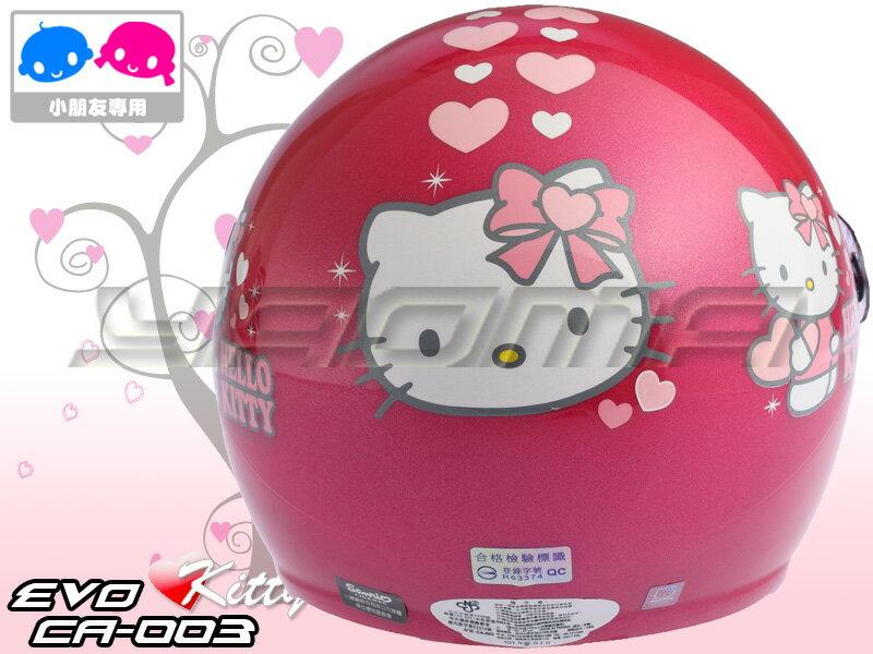 EVO安全帽 兒童帽 | Hello Kitty 愛心 凱蒂貓 桃紅 CA-003 『三麗鷗正版認證』『耀瑪騎士生活』