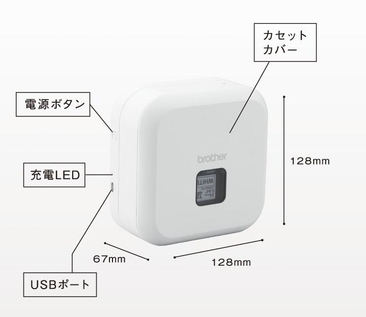 領89折券3559元  /  日本Brother 智慧型手機 / 電腦 專用標籤機 PT-P710BT -日本必買 日本樂天直送(1990) 4