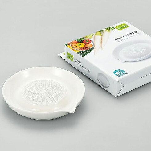 《富樂雅居》日本製 下村工業 味わい食房 陶瓷磨泥器