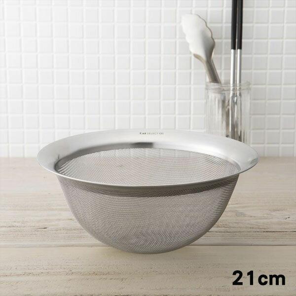 《富樂雅居》日本貝印KAISELECT100系列不鏽鋼濾網瀝水籃(21cm)