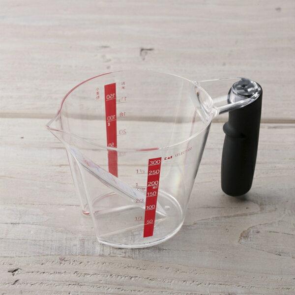 《富樂雅居》日本製 貝印 KAI SELECT100系列 計量杯 300ml