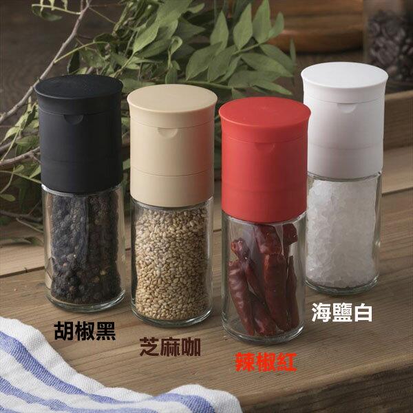 《富樂雅居》日本製 貝印KAI 陶瓷刀刃 岩鹽 海鹽 研磨罐 研磨器 ( 白 )