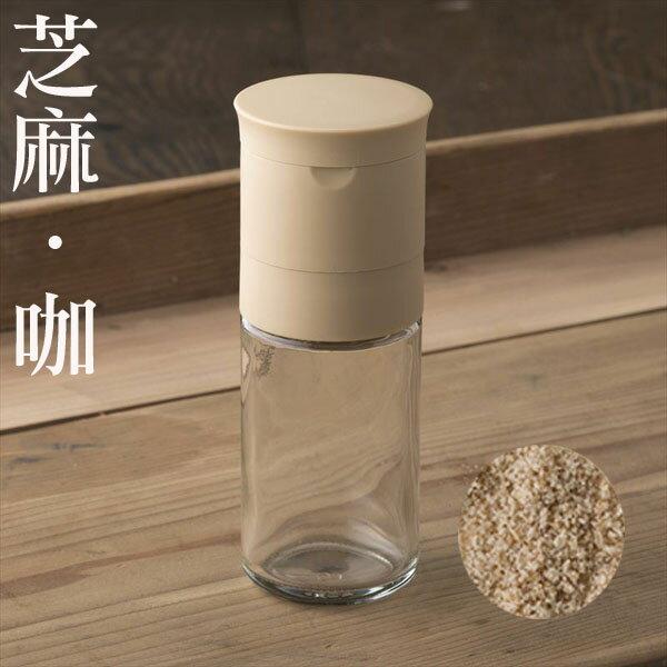 《富樂雅居》日本製貝印KAI陶瓷刀刃芝麻研磨罐研磨器(咖)