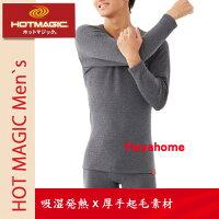 保暖推薦發熱衣推薦到《富樂雅居》【GUNZE(グンゼ)日本製】 HOTMAGIC 吸濕發熱 厚手 裏起毛 男士 保暖 長袖 圓領 灰色 發熱衣 內衣 衛生衣 ( M / L / LL )就在FLAYA HOME推薦保暖推薦發熱衣