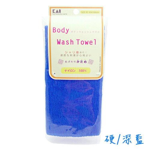 《富樂雅居》日本製貝印KAI浴洗巾澡巾(硬深藍)