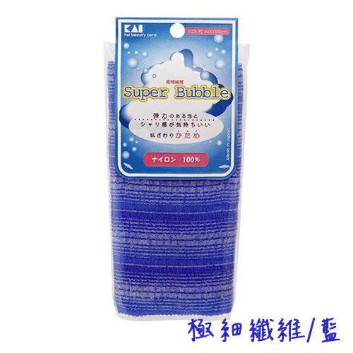 《富樂雅居》日本製貝印KAI浴洗巾澡巾(極細纖維硬藍)