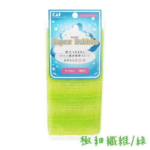 《富樂雅居》日本製貝印KAI浴洗巾澡巾(極細纖維硬綠)