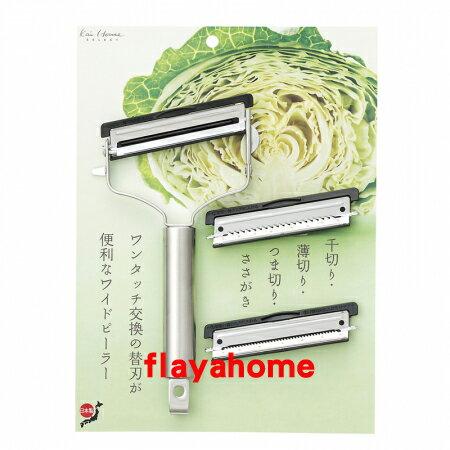 《富樂雅居》日本製 貝印 KAI 削皮器 刮皮器 ( 附粗目+細目刀片 )