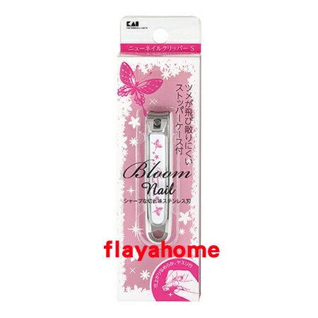 《富樂雅居》日本製 貝印 KAI Bloom Nail 蝴蝶系列 指甲刀 指甲剪 ( S )