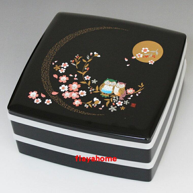 《富樂雅居》日本製 愛戀貓頭鷹 二段重 漆器 果盒 便當盒