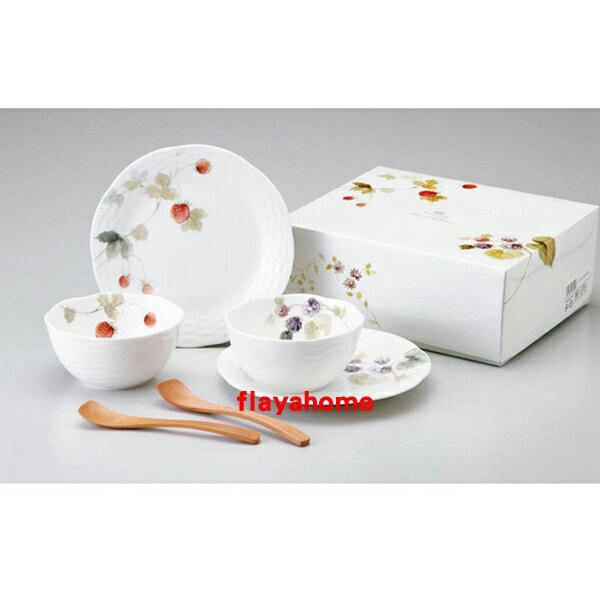 《富樂雅居》日本製 NARUMI 鳴海製陶 骨瓷 果實 碗盤四入組 ( 附木匙 )
