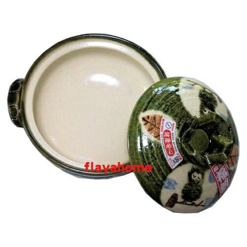 《富樂雅居》日本製萬古燒砂鍋- 貓頭鷹 10號 砂鍋 (5~6人份)