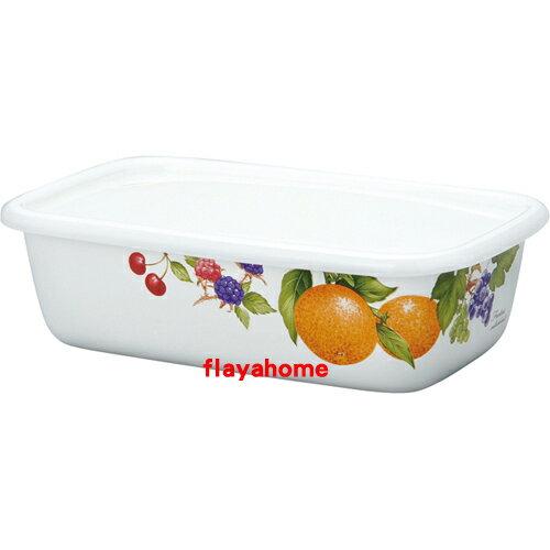 《富樂雅居》日本 富士琺瑯 雅緻水果 長型 保鮮盒 1L