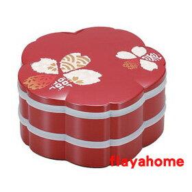 《富樂雅居》日本製 HAKOYA 漆器 和風小花 新年果盒 兩段式便當盒 ( 附密封蓋 )