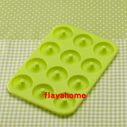 《富樂雅居》日本 貝印KAI 矽膠 甜甜圈 蛋糕模 餅乾模 ( 圓型 / 12個取 )