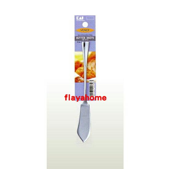 《富樂雅居》日本製 貝印KAI 不鏽鋼 奶油刀
