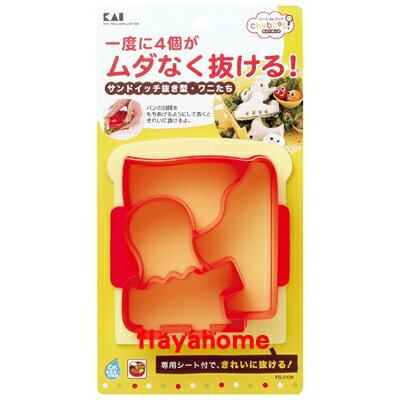 《富樂雅居》日本製 貝印KAI 可愛吐司 三明治造型模/紅