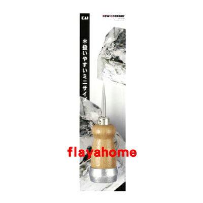 《富樂雅居》日本製 貝印KAI 冰鑿 鑿冰器