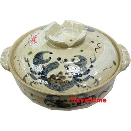 《富樂雅居》日本製萬古燒砂鍋 螃蟹10號鍋(5~6人份)