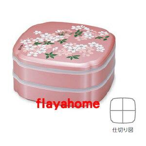 《富樂雅居》日本製 宇野千代 櫻花系列 兩段式 漆器 果盒 便當盒 / 加賀櫻